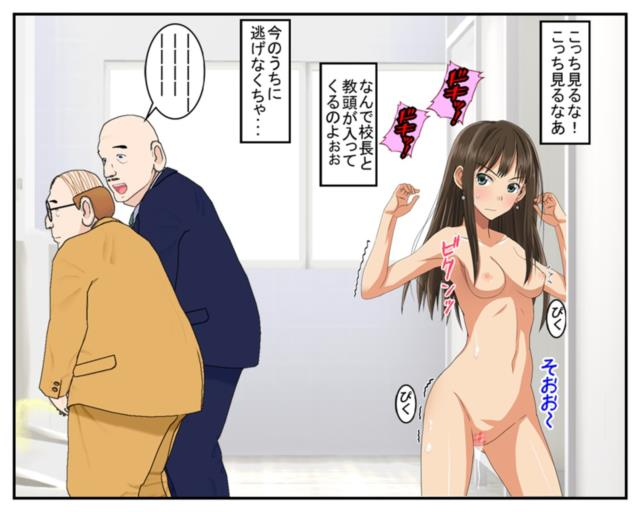 渋谷凛ちゃん(デレマス)のエロ画像まとめ その2-31