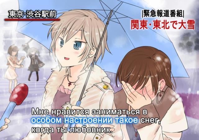 アイマスシンデレラガールズ 新田美波ちゃんのエロ画像まとめ その3-31
