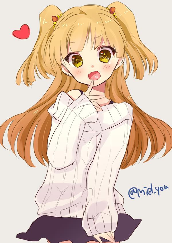城ヶ崎莉嘉ちゃん(デレマス)の妹かわいいエロ画像まとめ-69
