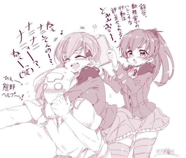 【艦これ】熊野のエロ画像まとめ ポンコツお嬢様かわいいなwww その2-9