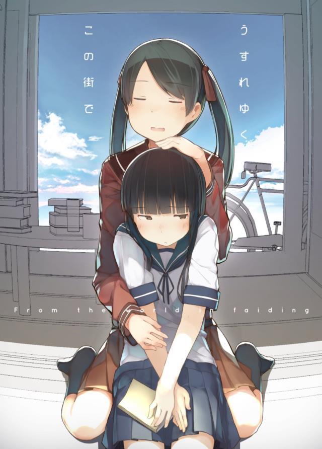 【艦これ】三隈のエロ画像まとめ くまりんこ、お前、そんなにぺったんこだったのか・・・。 その1-10