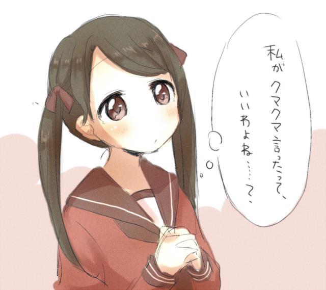 【艦これ】三隈のエロ画像まとめ くまりんこ、お前、そんなにぺったんこだったのか・・・。 その1-19