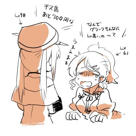 【艦これ】アクィラのポンコツかわいいエロ画像まとめ-16