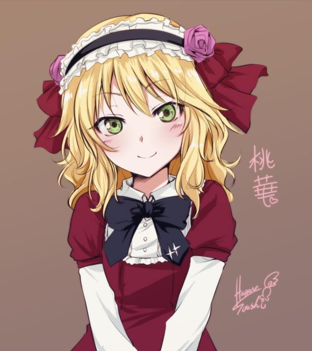 【デレマス】櫻井桃華ちゃんのお嬢ちゃまかわいいエロ画像まとめ-36