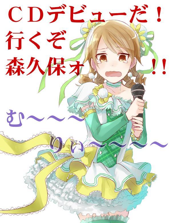 ネガティブアイドル森久保乃々ちゃん(シンデレラガールズ)のエロ画像まとめ-49