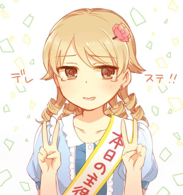 ネガティブアイドル森久保乃々ちゃん(シンデレラガールズ)のエロ画像まとめ-45