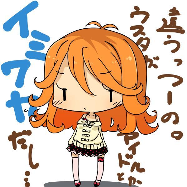 臼田スミレちゃん(ナナシス)のイミワカかわいいエロ画像まとめ-12