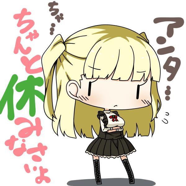 Tokyo7thシスターズ、キョーコちゃんのエロ画像まとめ 金髪巨乳アイドルの素晴らしさ!-6