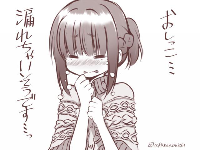角森ロナちゃん(ナナシス)のエロ画像まとめ おトイレ行きたいの?大丈夫(意味深-27