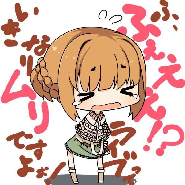 角森ロナちゃん(ナナシス)のエロ画像まとめ おトイレ行きたいの?大丈夫(意味深-12