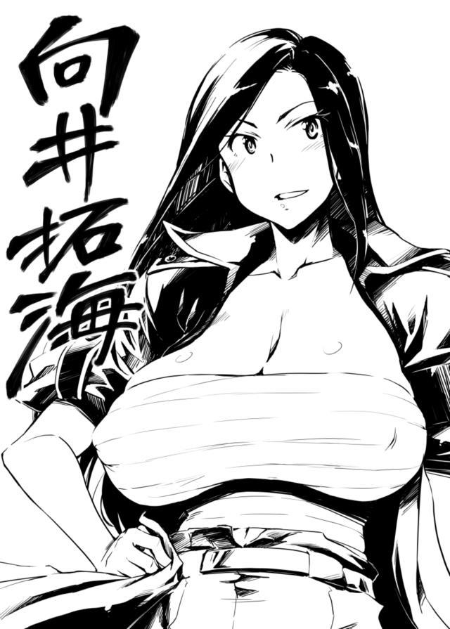 向井拓海ちゃん(シンデレラガールズ)のヤンキーかわいいエロ画像 part2-11