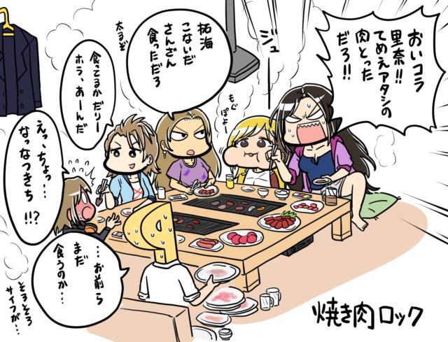 向井拓海ちゃん(シンデレラガールズ)のヤンキーかわいいエロ画像-4