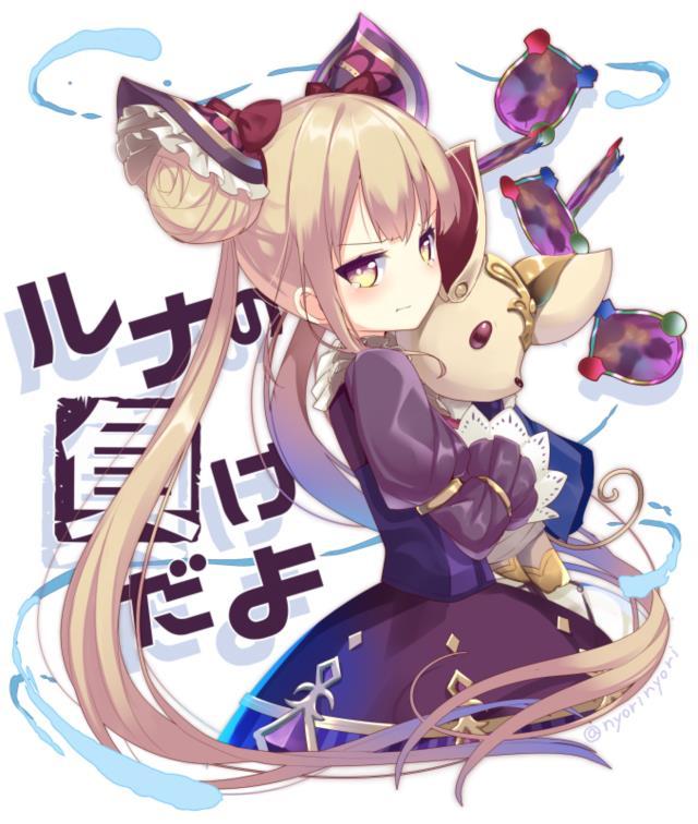 ルナちゃん(シャドウバース)のエロ画像まとめ きゃわたん!きゃわたん!-8