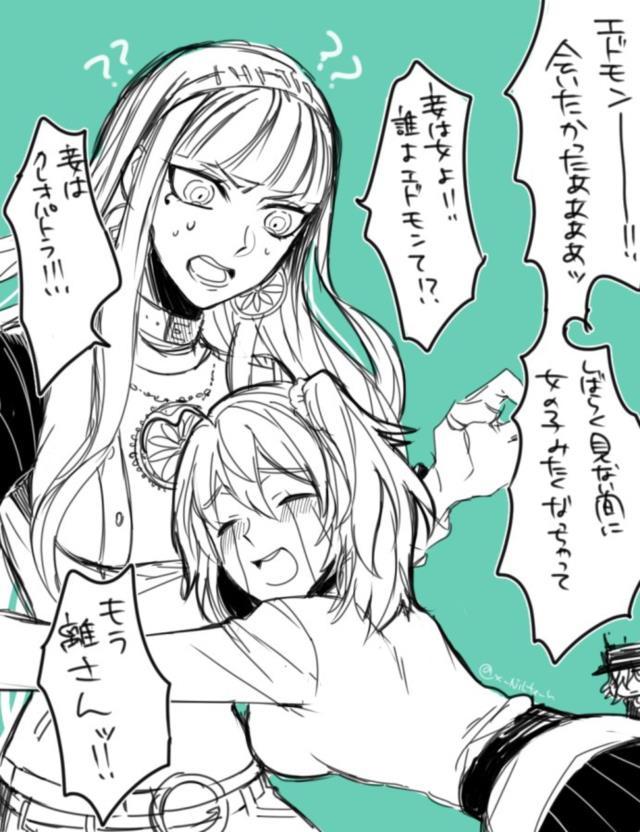 クレオパトラ(FGO)さんのエロ画像まとめ ああ、もっと罵ってください!!!-9
