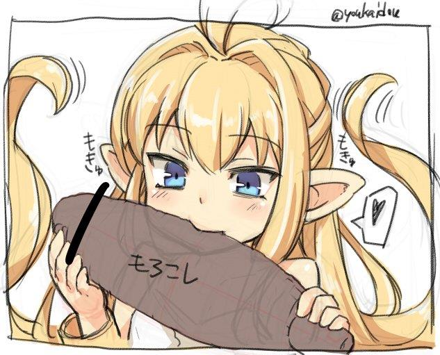 メリッサベル(グラブル)のエロ画像。金髪幼女キターーーーー!!!-5